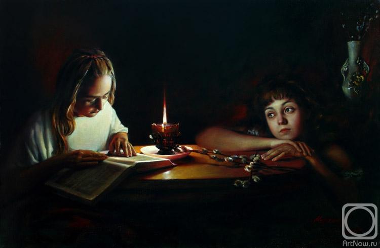 Миронов Андрей. Знание и Вера