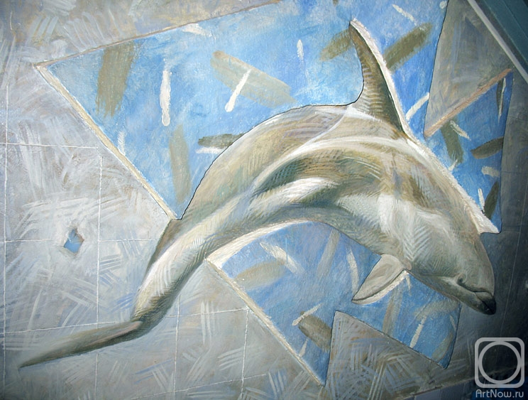 Yudaev-Racei Yuri. Dolphin. Composition to the right of entrance (view on the concret relief volume)