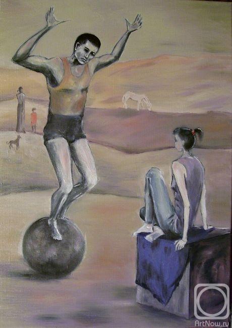 Гасилов Владимир. Мальчик на шару (на шаре)