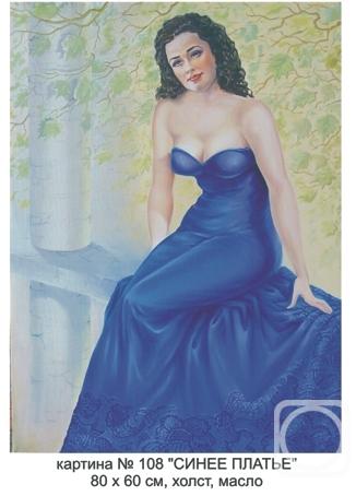 Платье Шутка