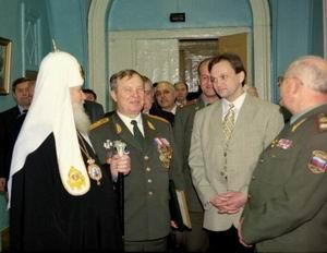 Panin Sergey