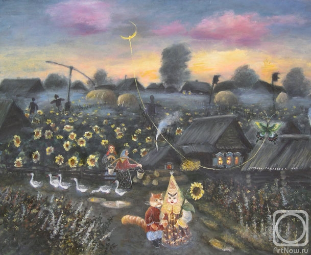 Гурьева-Сажаева Александра. Кошачья свадьба