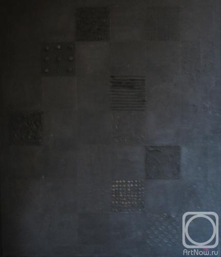 Юдаев-Рачей Юрий. Черная структура # 42