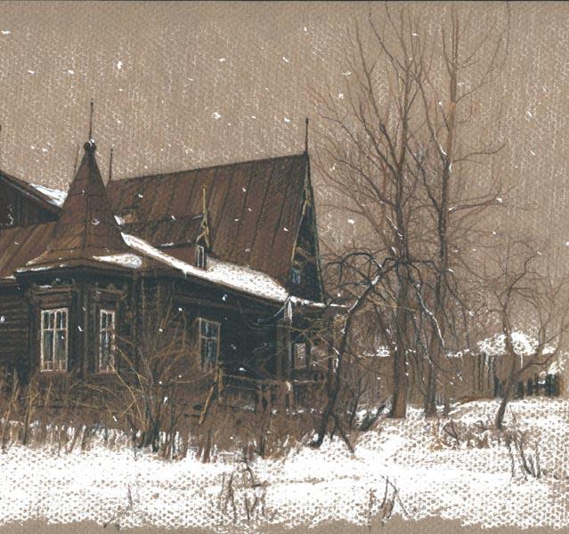 Ефремов Алексей. Старый дом