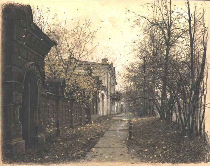 Ефремов Алексей. Улица Златоустовская