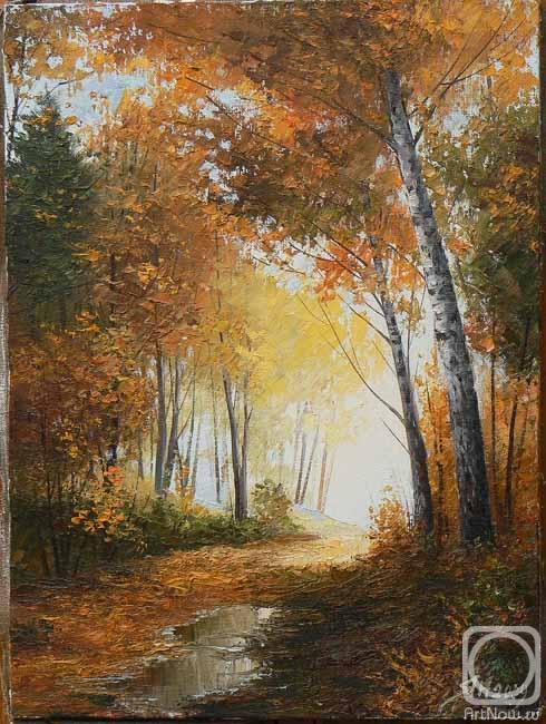 Утро лесной