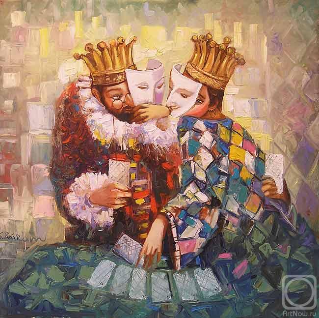 Саламов Байрам. Игра с королем