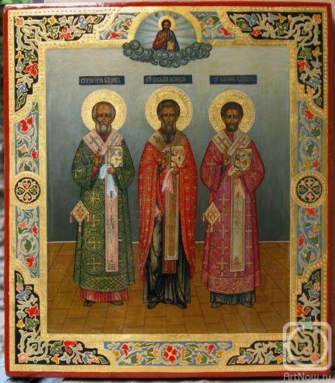Шуршаков Игорь. Три святителя: Григорий Богослов, Василий Великий, Иоанн Златоуст