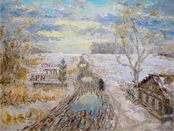 Road on a country churchyard. Ermilov Vladimir