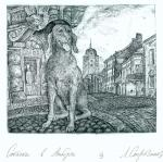 Stroganov Leonid. Dog in the Viborg-city