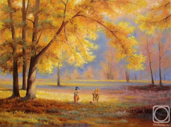 Осень прошу