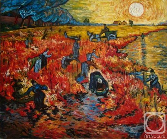 Виноградники в арле копия с в ван гога