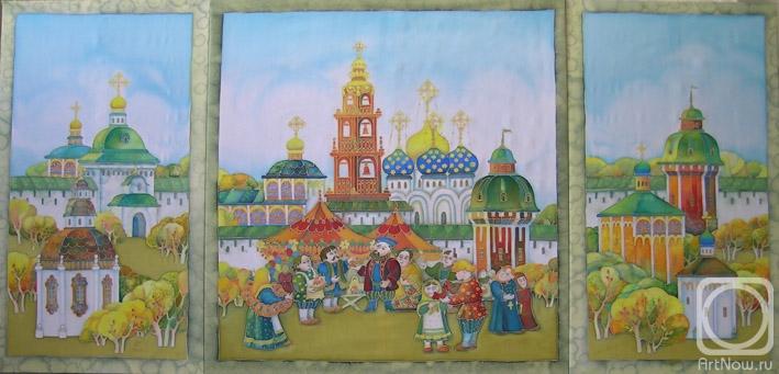 Хромых Наталия. «Сергиево-Посадская старина» триптих