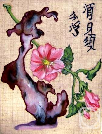 Полякова Алла. ,,Китайская Роза,,