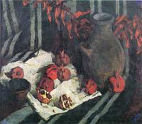 Анна Петровна Суворова (1925 - 2007). Живописное наследие. Выставка картин. 24.11 - 5.12 2009 г.