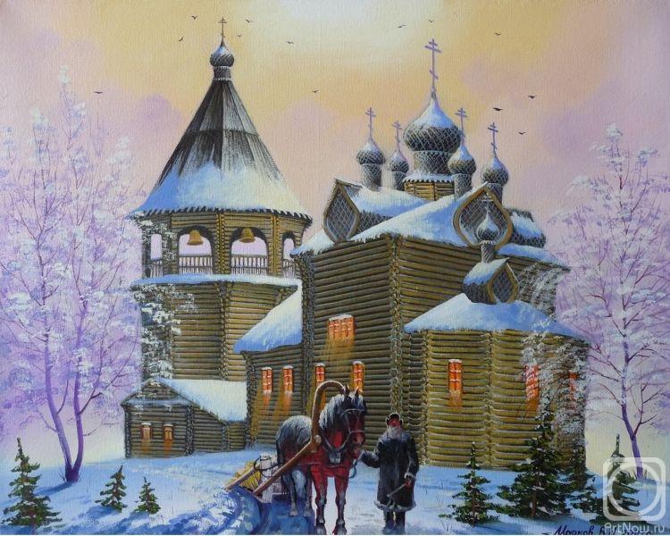 Марков Владимир. ДМИТРИЕВСКАЯ ЦЕРКОВЬ