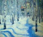 Frost and the sun. Morozov Edward