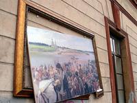 Разгром выставки репродукций картин Русского музея