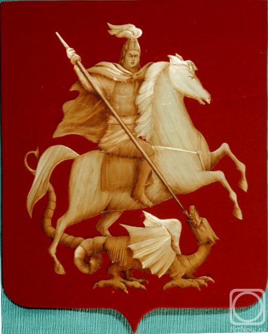 герб москвы фото