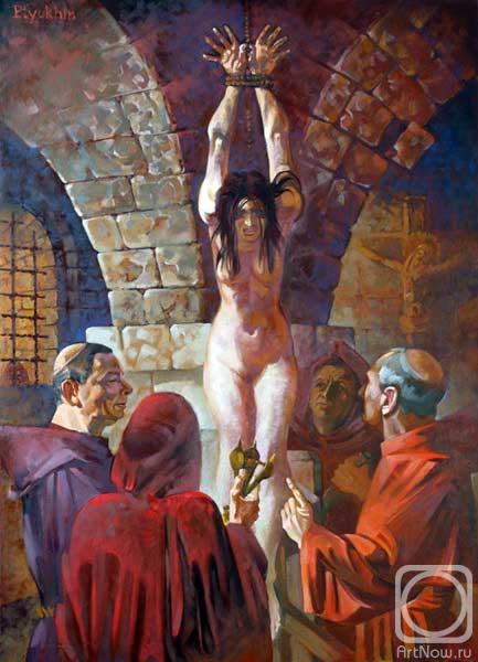 Секс в средневековье инквизиция исекс