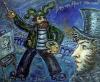 Стихия создает трудности российской арт-группе Митьки. Пострадали 2 картины художника Шагина