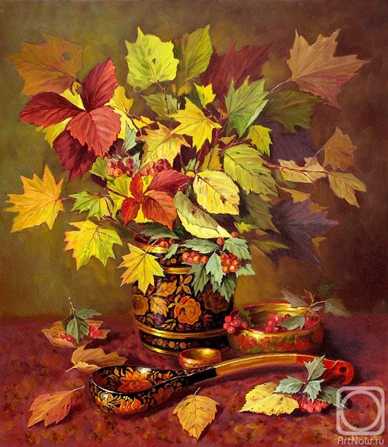 Осень картинки сюрреализм