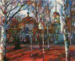 Андрианов Андрей. Церковь в Шитовичах