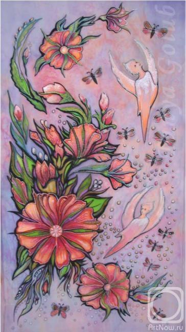 Голубь Татьяна. Духи цветов