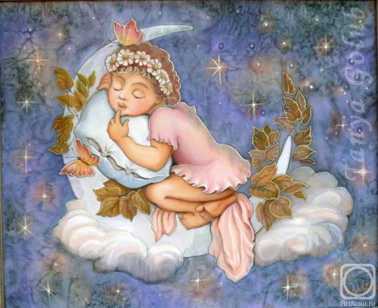 Голубь Татьяна. Ночная сказка