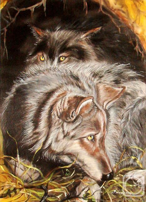 Логинова Светлана. Волки