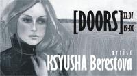 """""""DOORS"""". Персональная выставка Ксении Берестовой"""