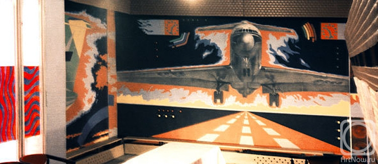 "Yudaev-Racei Yuri. Banquet Hall ""Night Flight"" Interior (Main view of mural)"