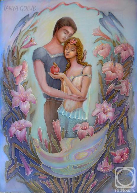Голубь Татьяна. Яблоко любви