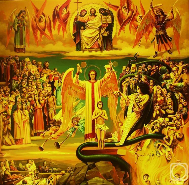 512567 Всемирното Православие - НЕДЕЛЯ МЕСОПУСТНА - слово за Страшния съд