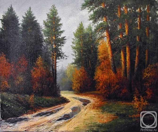 Янулевич геннадий осень