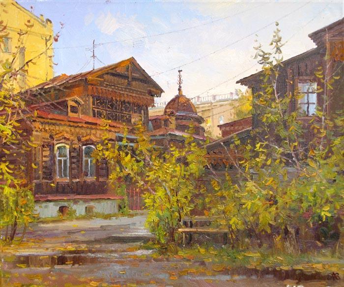 Ефремов Алексей. Осень в старом дворе. Екатеринбург