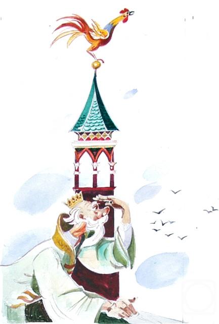 рисунок сказка о золотом петушке для читательского дневника