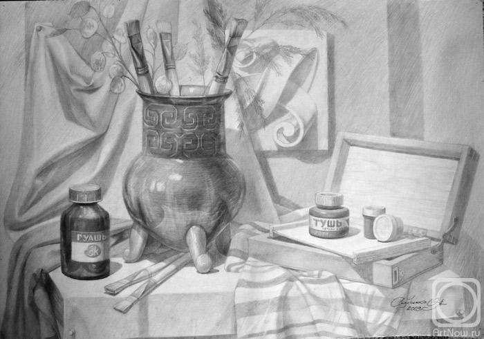Истоический портрет владимира