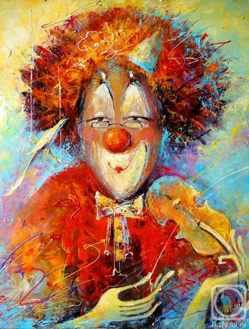 "Моисеева Лиана. Маэстро. Из серии ""Клоуны"""
