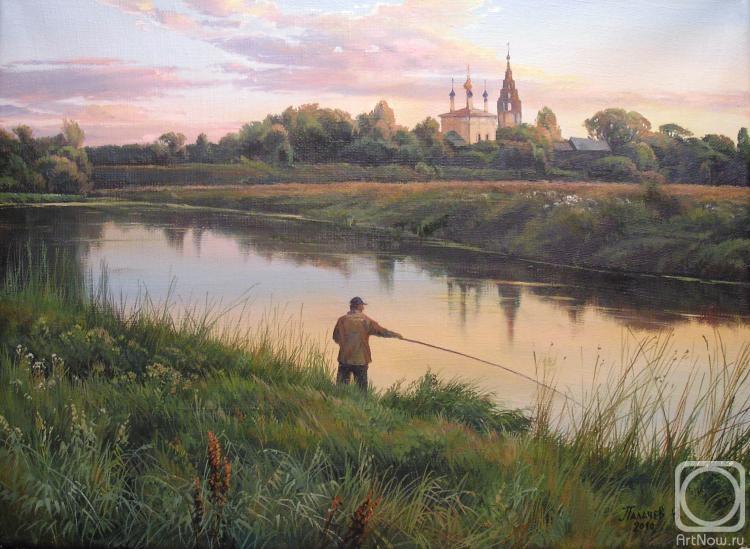 Палачев Вячеслав. Рыбацкий вечер