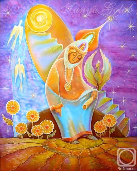 Голубь Татьяна. мудрость земли