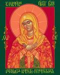Исправить.  Икона Божией Матери УМИЛЕНИЕ РАДУЙСЯ, НЕВЕСТО НЕНЕВЕСТНАЯ (Cерафимово Умиление) Волгоград.