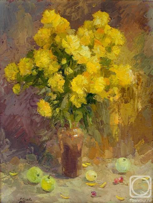 Альбом цветы золотые шары