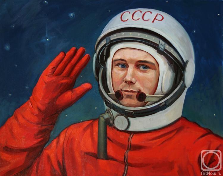 Рисунок гагарина, бесплатные фото ...: pictures11.ru/risunok-gagarina.html
