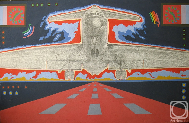 "Yudaev-Racei Yuri. Esquisse for the Mural / Banquet Hall ""Night Flight"" (cockpit - takeoff)"
