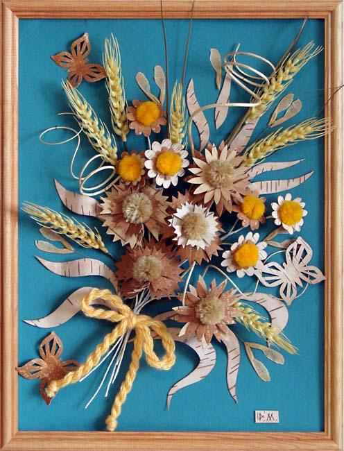 Руденко Марина. Полевые цветы