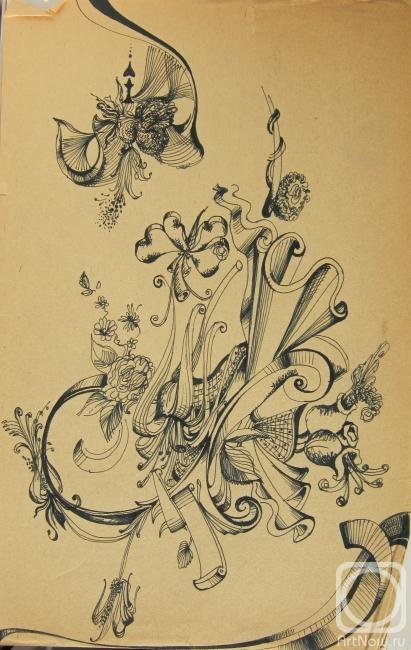 Федорова нина абстрактная композиция