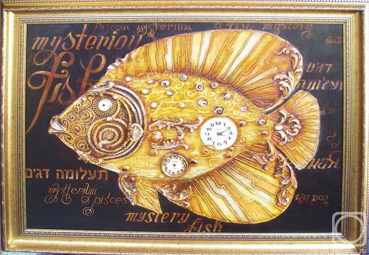рыба картина: