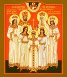 ikona Tcarstvennih