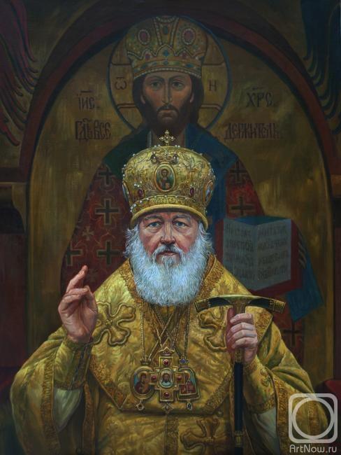 Патриарх Кирилл. Художник Филипп Москвитин